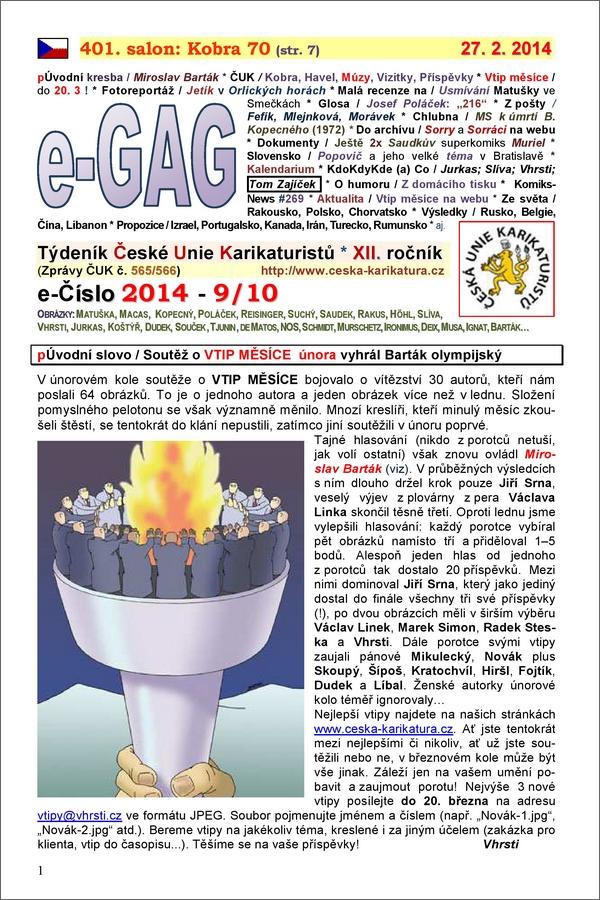 e-GAG 2014-9-10