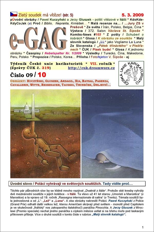 e-GAG 2009-10