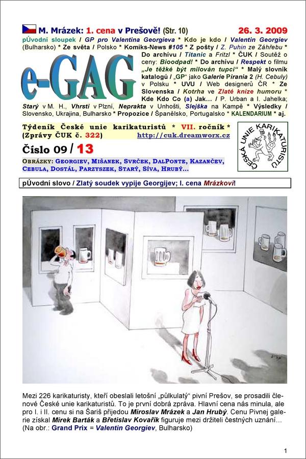 e-GAG 2009-13