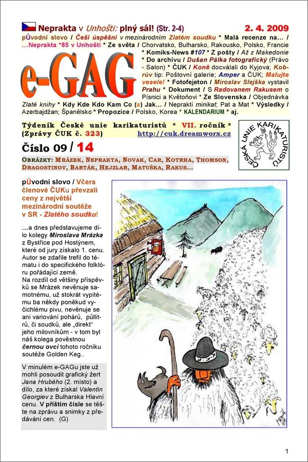 e-GAG 2009-14