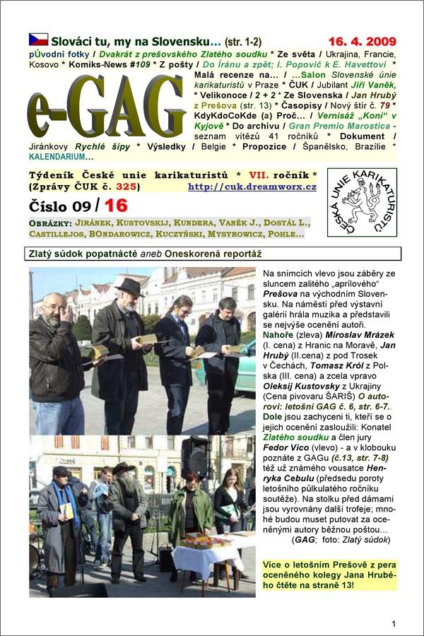 e-GAG 2009-16