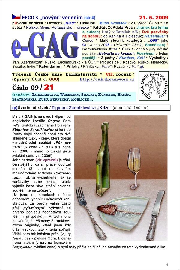 e-GAG 2009-21