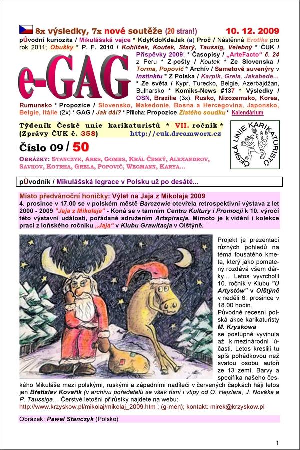 e-GAG 2009-50