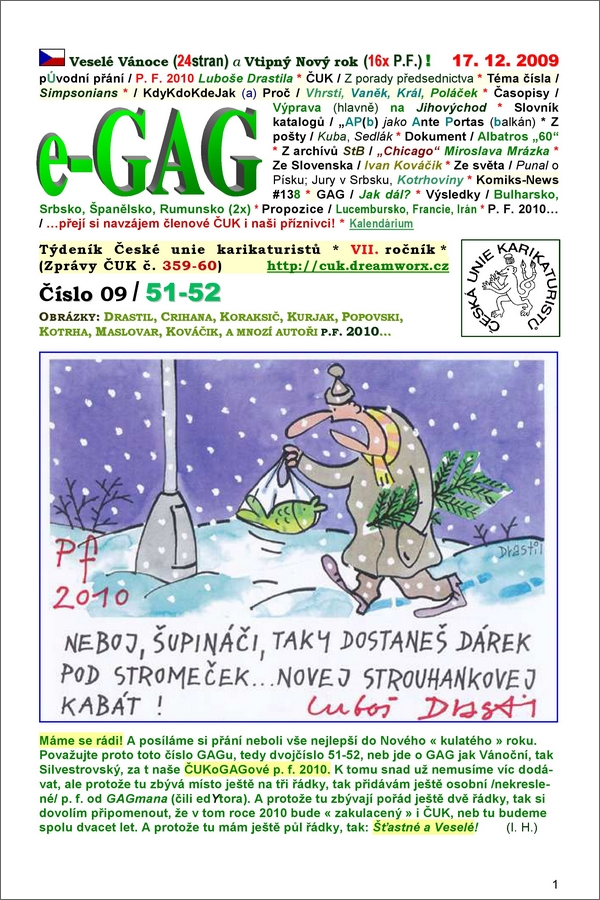 e-GAG 2009-51-52