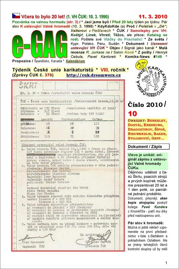 e-GAG 2010-10