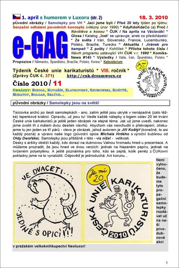 e-GAG 2010-11