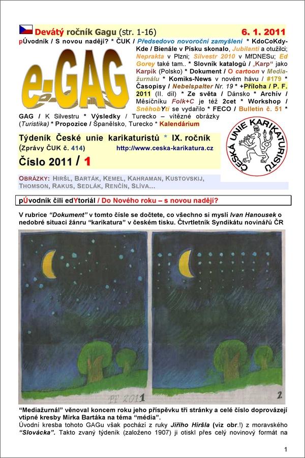 e-GAG 2011-01