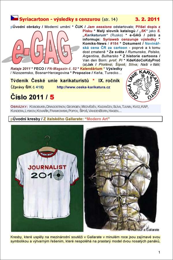 e-GAG 2011-05