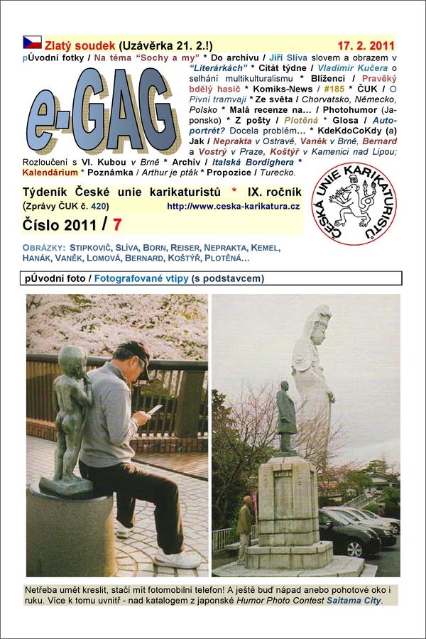 e-GAG 2011-07