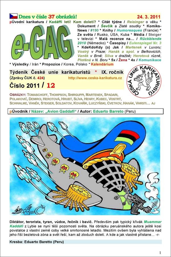 e-GAG 2011-12