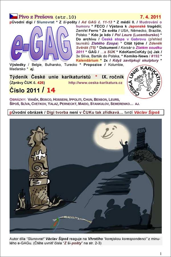 e-GAG 2011-14