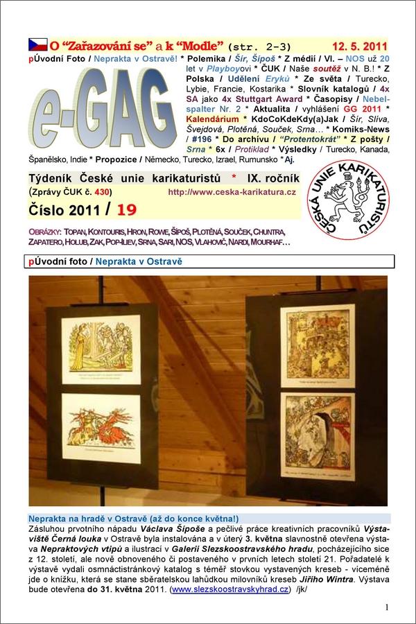 e-GAG 2011-19