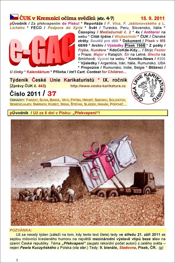 e-GAG 2011-37