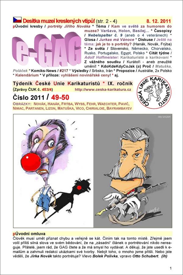 e-GAG 2011-49-50