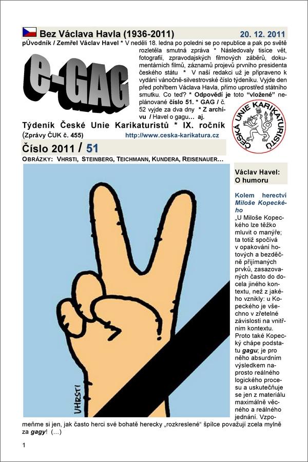 e-GAG 2011-51