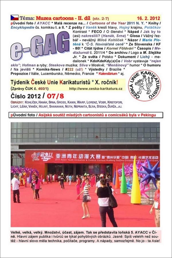 e-GAG 2012-07-08a