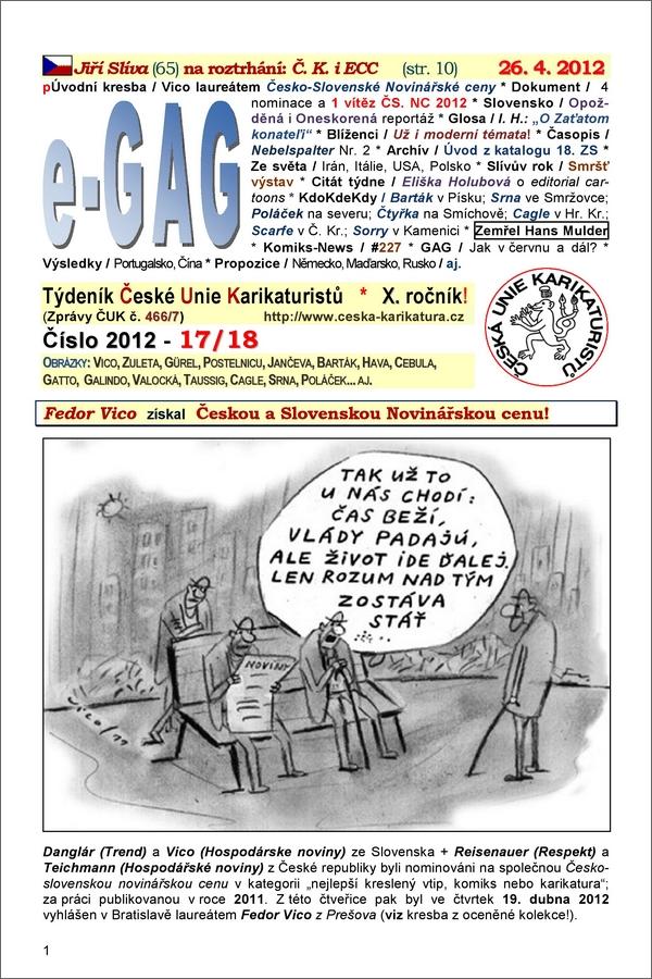 e-GAG 2012-17-18