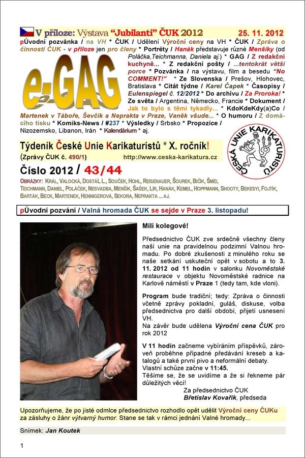 e-GAG 2012-43-44