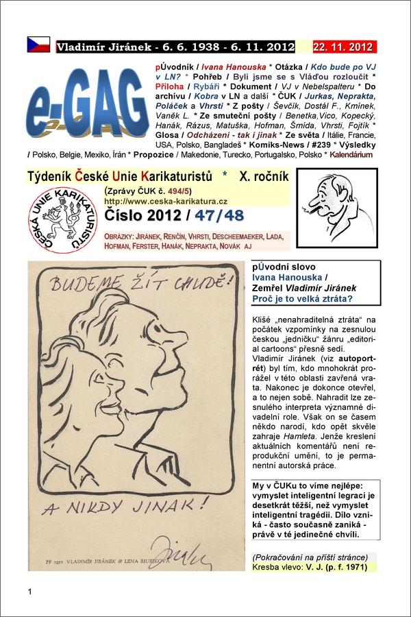 e-GAG 2012-47-48