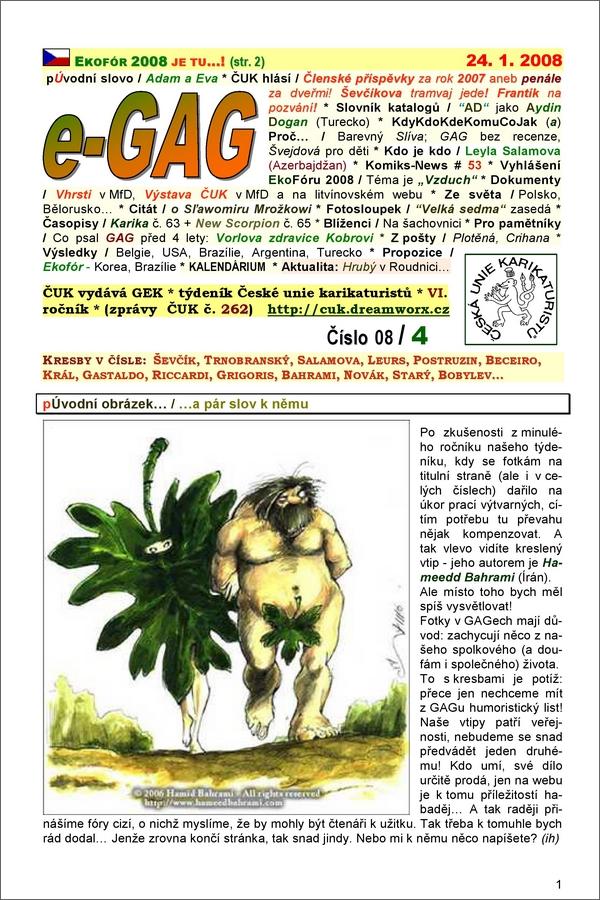e-GAG 2008-04
