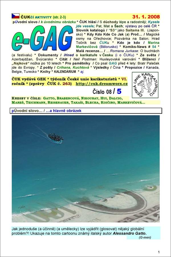 e-GAG 2008-05