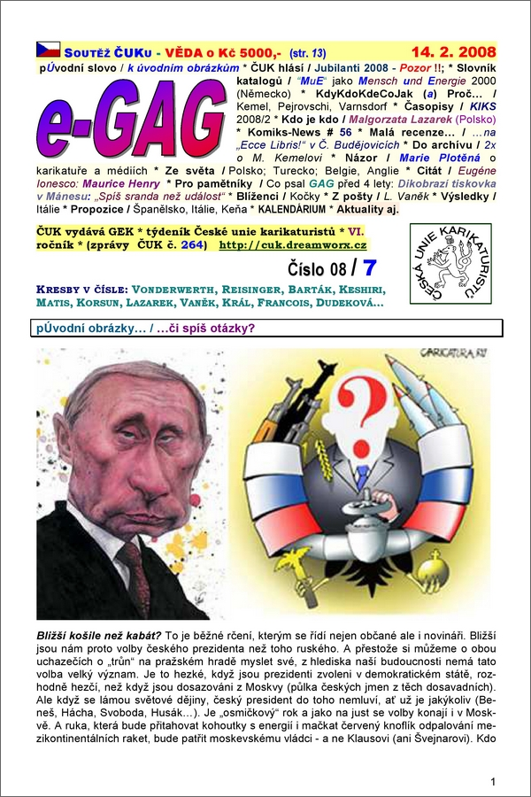 e-GAG 2008-07