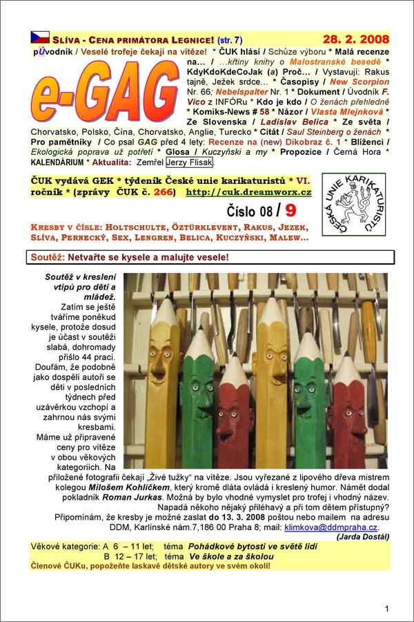 e-GAG 2008-09