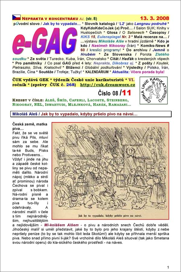 e-GAG 2008-11