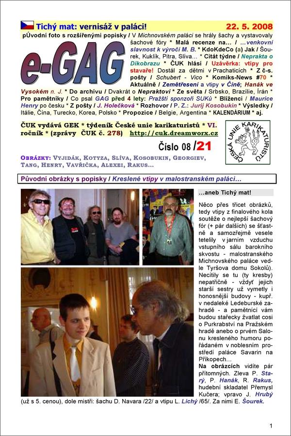 e-GAG 2008-21