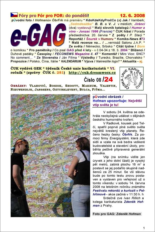 e-GAG 2008-24