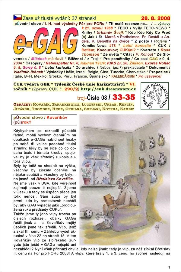 e-GAG 2008-33-35