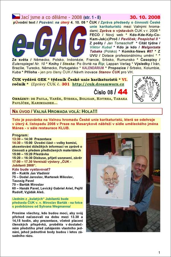e-GAG 2008-44