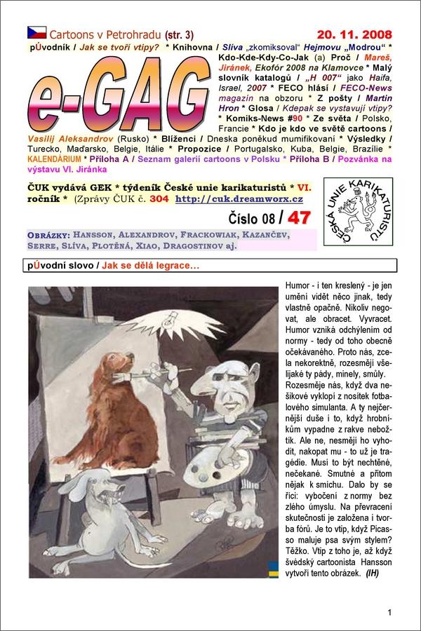 e-GAG 2008-47