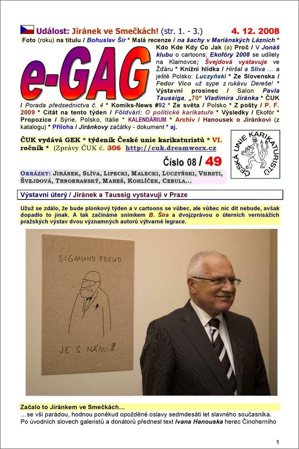 e-GAG 2008-49